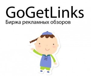 Почему не берут в gogetlinks