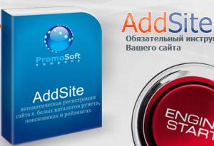 Promo-soft AddSite