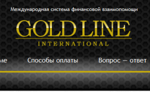 http://seoonly.ru/wp-content/uploads/2012/02/goldlinepro-300x184.png