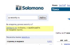 Полезный сервис для проверки обратных ссылок solomono.ru