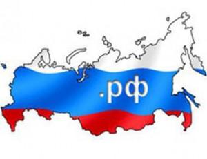 Полный список доменных имен RU, SU, РФ