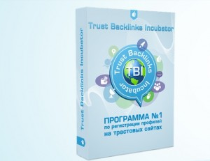 Trust Backlinks Incubator